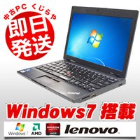 日本未発売のレアモノ!大人気ThinkPad、X120e、OSはWin7で日本語化済みです! グラフ...