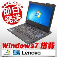 ■商品名:Lenovo ThinkPad X220 Tablet ■OS:Windows7 Prof...