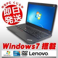 ■商品名:Lenovo ThinkPad Edge E520 ■OS:Windows7 Profes...