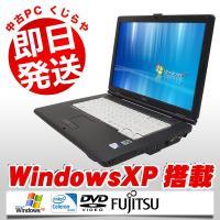 希少なXPモデル!富士通のワイドノート、LIFEBOOK A8280が数量限定で入荷しました! Ce...