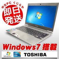 Corei5&SSD搭載で超爆速!東芝の人気スリムモバイルdynabook R631の訳あり品です!...