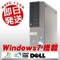 スタイリッシュデザインの大人気DELLの省スペースデスクトップ、790SFFが入荷! 第2世代San...