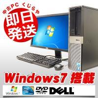 大画面22型ワイド液晶付属!人気のDELLの快適デスクトップ、Optiplex 960DTです! C...