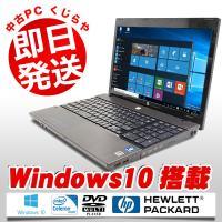 最新のWindows10搭載!hpの大画面ワイドノート、ProBook 4520の訳あり品です! 省...