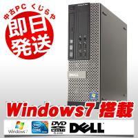 高クロックCorei5搭載!大人気DELLの省スペースデスクトップ、790SFFが入荷しました! 3...