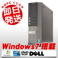 第2世代高クロックCorei5で高速処理!DELLの省スペースデスクトップ、990SFFが入荷! 安...