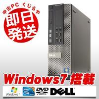 高性能Corei5搭載!大人気DELLの省スペースデスクトップ、990SFFが入荷! CPUに3.3...