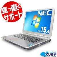 ■商品名:NEC VersaPro PC-VJ26MD-B(VD-B) ■OS:Windows7 P...