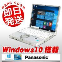 最新OSのWindows10搭載!Panasonic Let'snoteの特に小さい人気機種、R8W...