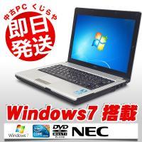 強力CPU Corei7搭載!軽量コンパクトなNEC VersaPro PC-VK17HB-Eが限定...