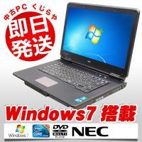 Corei5搭載!NECの大画面ワイドノート、VersaPro VY24GX-Aの特売品です! CP...
