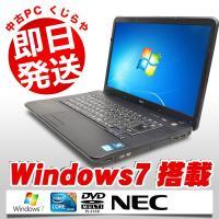 DVD焼きOK!Corei3搭載のNEC定番ワイドノート、VersaPro VK22LA-Dが入荷で...