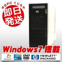 CADなど画像処理も快適動作!強力性能のhpのワークステーション Z800が入荷! CPUはサーバー...