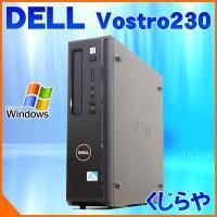 ■商品名:DELL Vostro230 ■OS:Windows7 Professional 32bi...