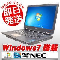 Corei5搭載!NECの大画面ワイドノート、VersaPro PC-VK25MX-Bの訳あり品が入...