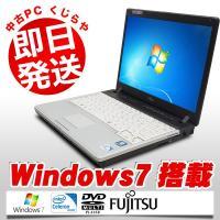 DVD焼きOK!軽量・高性能モバイル、富士通 LIFEBOOK R8290が入荷しました! 安定のデ...