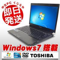 Corei5搭載!東芝の人気軽量スリムモバイル、R731/Cの訳あり品です! OSは処理性能の高いW...