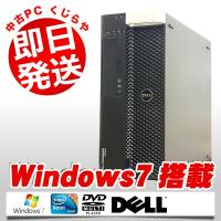 3DCADが快適♪強力なヘキサコア搭載の高性能ワークステーション!PrecisionT5600! C...
