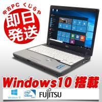 ■商品名:富士通 LIFEBOOK P772/F ■OS:Windows10 Home 32bit ...