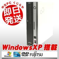 純正リカバリディスク付き!富士通のスリム型デスクトップパソコン FMV-D5270! OSは掘り出し...