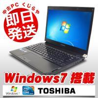 第2世代Corei5搭載!東芝の人気軽量スリムモバイル dynabook R731/Eの訳あり品です...