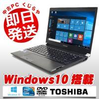 ■商品名:東芝 dynabook R731/B ■OS:Windows10 Home 32bit ■...