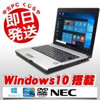 大人気CPUのCorei5搭載!NECの高性能B5モバイル VersaPro VK13が入荷しました...