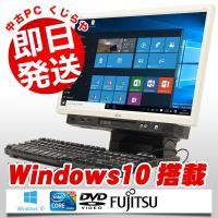 第3世代Corei5搭載!富士通の液晶一体型デスクトップ、ESPRIMO K553/Eが入荷です! ...