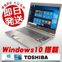 ■商品名:東芝 dynabook Satellite R632/26GS ■OS:Windows10...