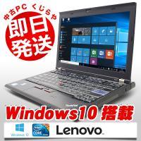 ■商品名:Lenovo ThinkPad X220 ■OS:Windows10 Home 64bit...