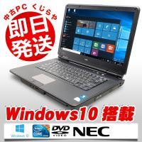 ■商品名:NEC VersaPro VK26M/X-B(VX-B) ■OS:Windows10 Ho...