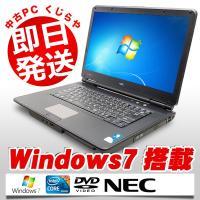 ■商品名:NEC VersaPro VK26M/X-B(VX-B) ■OS:Windows7 Pro...