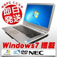 快適4GBメモリ搭載!安心のNEC製フルHD液晶ノート VersaPro PC-VK19ED-Dが入...