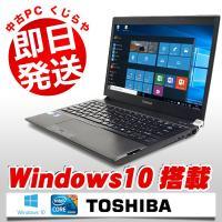 第2世代Corei5搭載!東芝スリムモバイル、dynabook R731 Win10モデルの訳あり品...