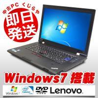 ■商品名:Lenovo ThinkPad L520 ■OS:Windows7 Professiona...