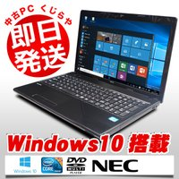 最新OS Windows10搭載!東芝のワイド液晶ノート、dynabook Satellite K4...