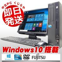 ■商品名:富士通 CELSIUS J380 ■OS:Windows10 Home 64bit ■CP...
