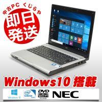 ■商品名:NEC VersaPro PC-VK15E/B-G ■OS:Windows10 Pro 6...