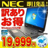 Corei5搭載!東芝のお買い得高性能ノート、Satellite L47 Win7Pro 64bit...