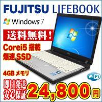 Corei5とSSDで速すぎ注意!富士通の軽量モバイル LIFEBBOOK P771/Cが限定入荷!...