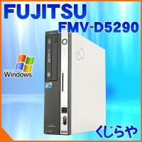 楽天最安値に挑戦!  爆速Core2Duo 2.93Ghzで、この価格!  富士通のスリム型デスクト...