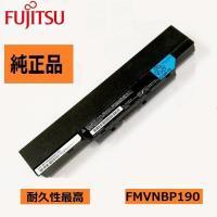 純正品 富士通内蔵 バッテリーバック FMVNBP190 「FPB0239、P/N: CP494695-01]「訳あり」