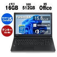 [製品名] NEC中古パソコン  お任せ ノートパソコン [ディスプレイサイズ] 15.6インチ [...
