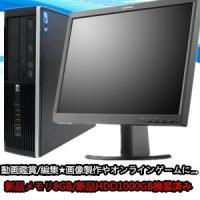 超特価★中古パソコン(Windows 7 Pro) 22型液晶セット/新品1TB/新品メモリ8GB/...