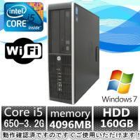 再入荷!中古パソコン 中古デスクトップパソコン(Windows 7 Pro) HP Compaq 8...