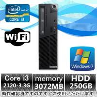 中古パソコン(Windows 7 Pro) LENOVO M71e 3157-AU4 爆速Core ...