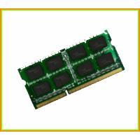 動作保証 新品 メモリ 増設 ノートパソコン  204Pin PC3 10600 DDR3 1333...
