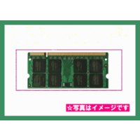 動作保証 新品 メモリ 増設 ノートパソコン  200Pin PC2 6400 PC2 5300 P...