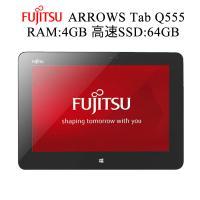 安心日本製タブレット 富士通 ARROWS Tab Q555 10型 キーボード付 RAM:4GB SSD:64GB タッチ Wi-Fi Bluetooth 中古タブレット PC Tablet Windows10  FMV