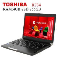 在宅勤務対応 東芝 TOSHIBA Dynabook R734 第四世代Core-i5 4GBメモリ SSD256GB搭載 Office付き Win10 中古ノートパソコン